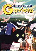 Historia De Una Gaviota (y del gato que la enseño a volar)